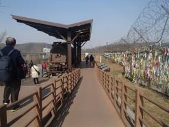 On the DMZ tour